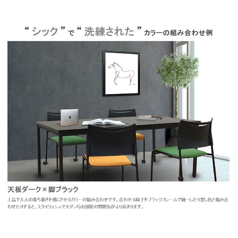 会議用テーブル ミーティングテーブル W1200 D600 H700 天板ダークブラウン | I-SOT-1260PK(OWT-1260PK)