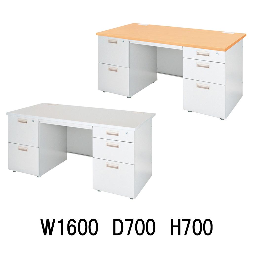 オフィスデスク 事務机 両袖机 W1600 D700 H700 | I-OFD-167W