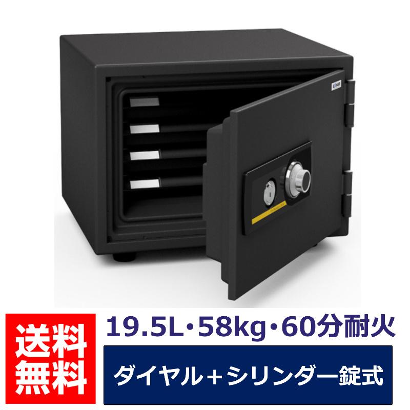 金庫 耐火金庫 エーコー STANDARD ダイヤル錠+シリンダー錠式 | I-BSS-4