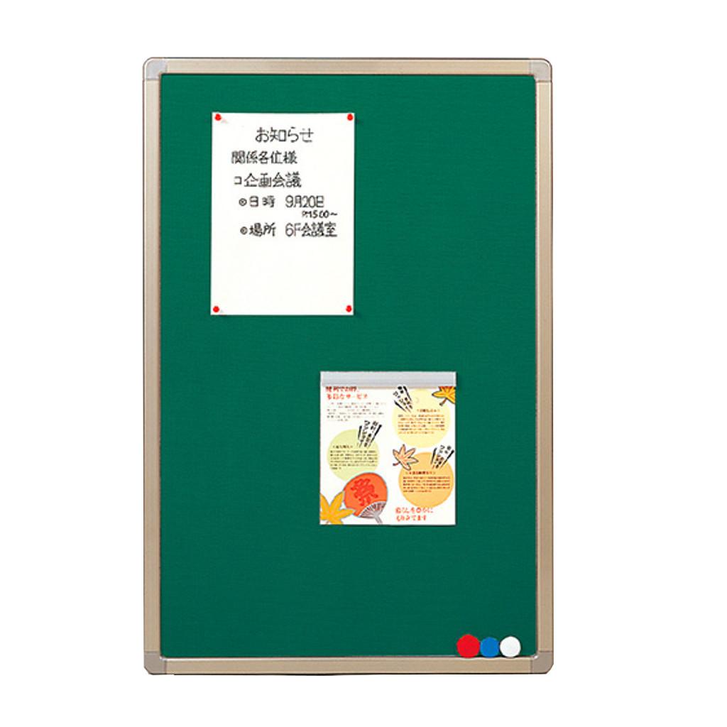 掲示板 W1205×H905 | I-SPS-912-G