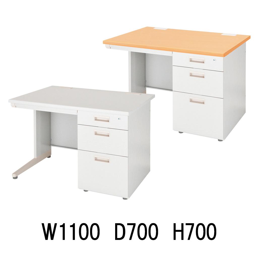 オフィスデスク 事務机 片袖机 W1100 D700 H700 | I-OFD-117