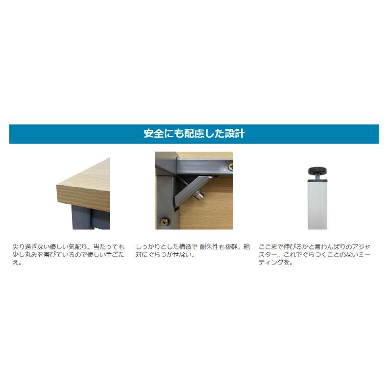 会議用テーブル ミーティングテーブル W1200 D750 H700 天板ダークブラウン | I-SOT-1275PK