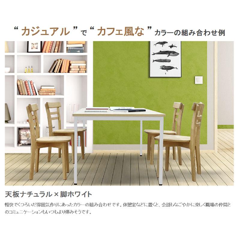 会議用テーブル ミーティングテーブル W1200 D750 H700 | I-SOT-1275PK(OWT-1275PK)