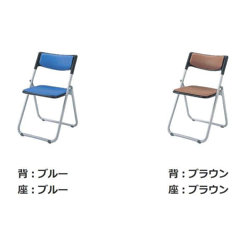 折りたたみ椅子 パイプ椅子 軽量 4.0kg スチール脚 | I-SS-S239N