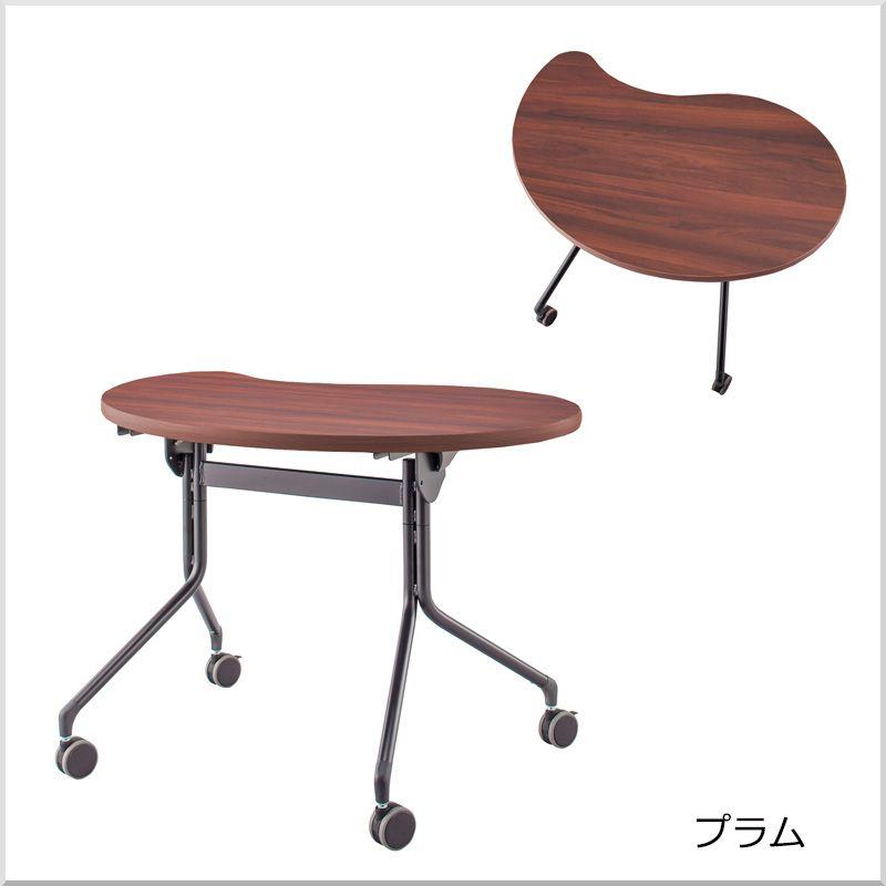 木製テーブル キャスター脚 勾玉 | I-ESC-FM-B