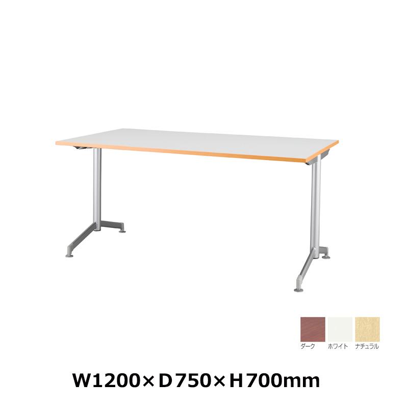 木製テーブル W1200 D750 H700 塗装脚 フーク   I-FKTT1275-G