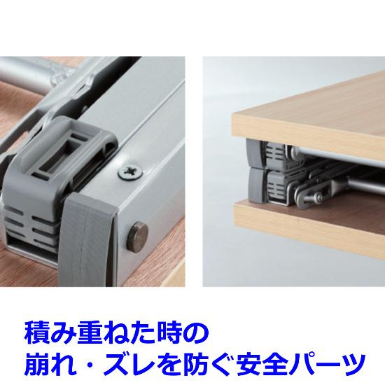 会議用テーブル 折りたたみ W1800 D450 H700 棚なし | I-OTN-1845