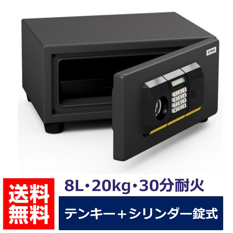 金庫 耐火金庫 エーコー STANDARD テンキー錠+シリンダー錠式 | I-BES-2PK