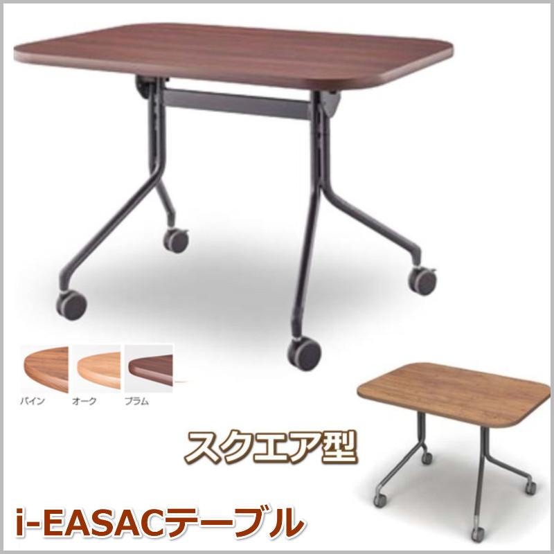 木製テーブル キャスター脚 四角 | I-ESC-FS-B