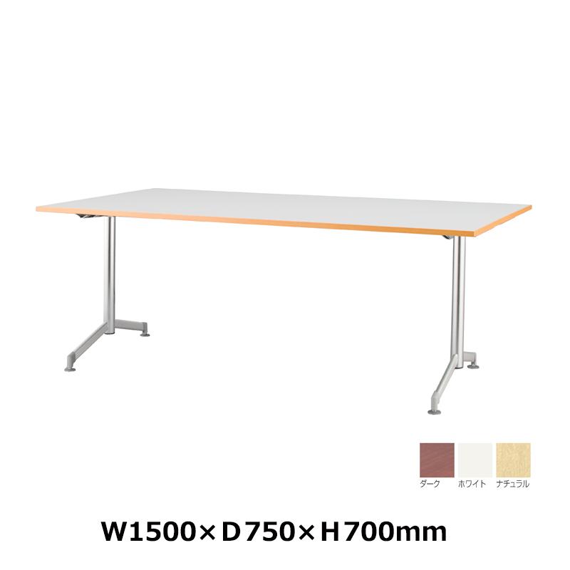 木製テーブル W1500 D750 H700 塗装脚 フーク | I-FKTT1575-G