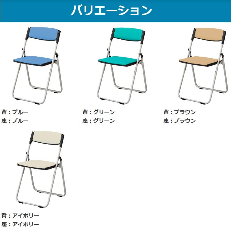 折りたたみ椅子 パイプ椅子 軽量 3.1kg コンパクト アルミ脚 | 【5脚セット】 I-CAL-X03S-V