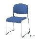 ミーティングチェア スタッキングチェア 会議用椅子 | I-LTS-120-F