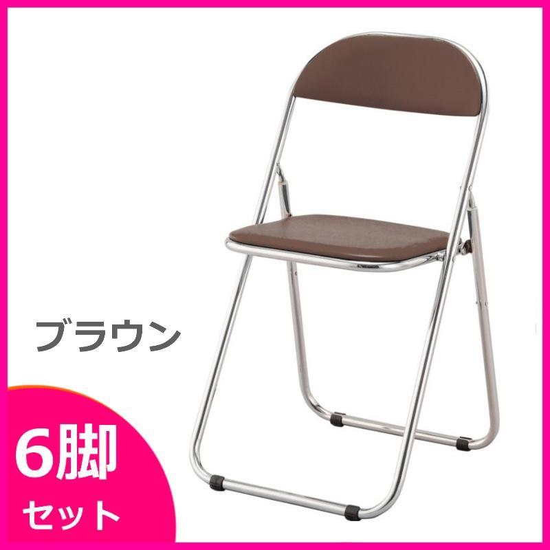 折りたたみ椅子 パイプ椅子 軽量 スチール脚 【6脚セット】 | I-アスカR-A-V