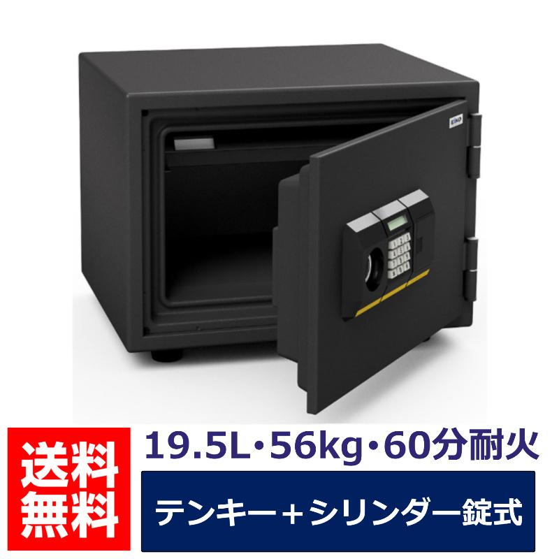 金庫 耐火金庫 エーコー STANDARD テンキー錠+シリンダー錠式 | I-BSS-PK