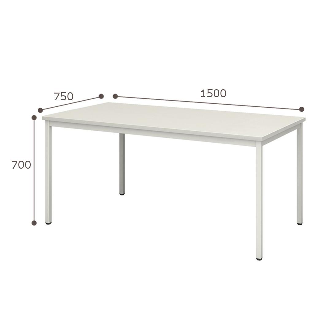 【ミーティングセット】 スタンダード ミーティングテーブル 幅150cm×奥行75cm + ミーティングチェア 4脚 | I-SOT-1575PK-天WND-脚G+LTS-110V×4