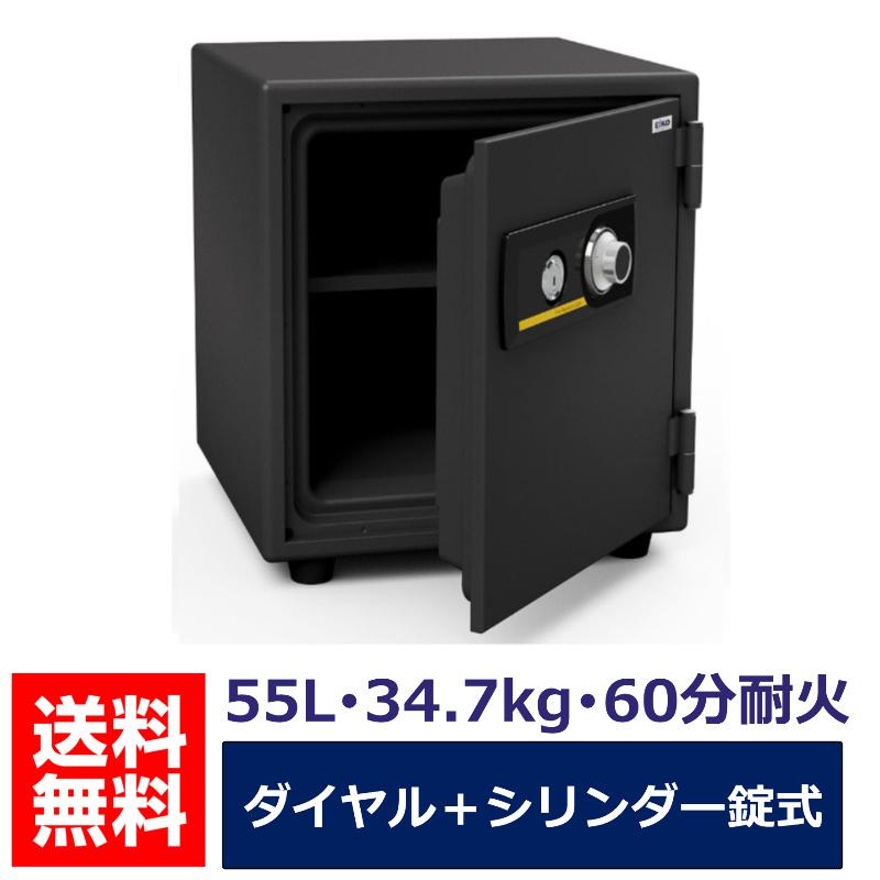 金庫 耐火金庫 エーコー STANDARD テンキー錠+シリンダー錠式 | I-BES-25PK