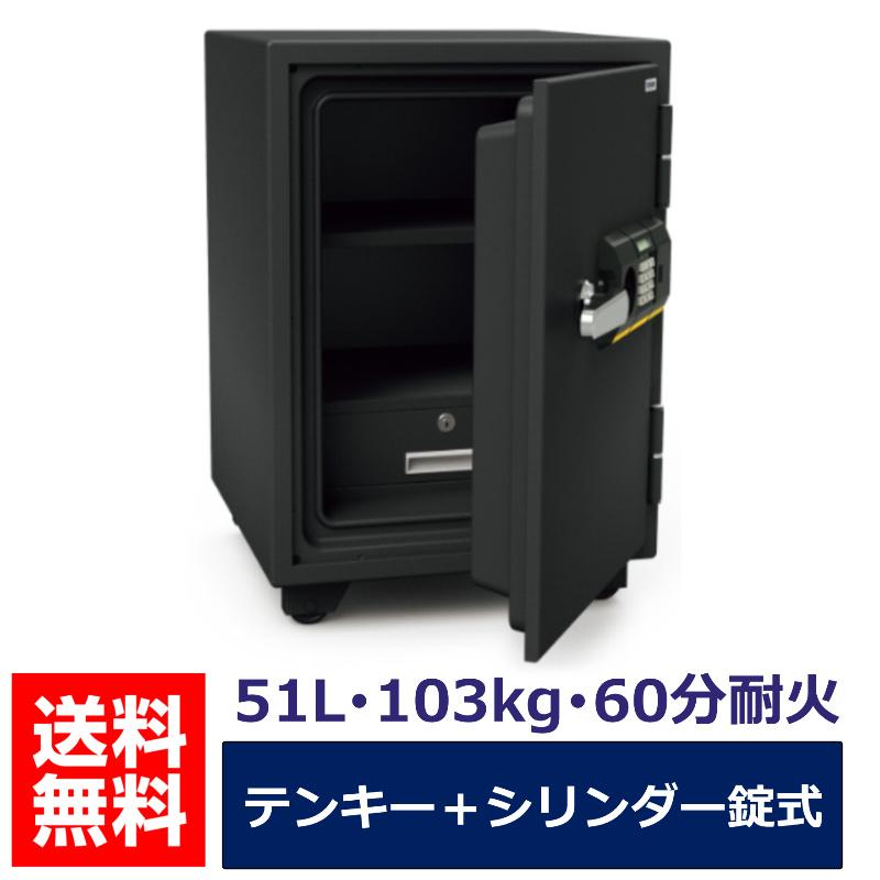 金庫 耐火金庫 エーコー STANDARD テンキー錠+シリンダー錠式   I-BSD-PKX