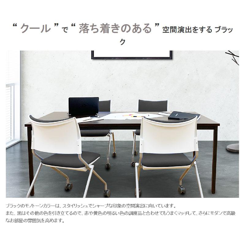 ミーティングチェア スタッキングチェア 会議用椅子 | I-LTS-4N-F