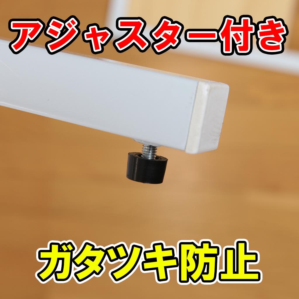 オフィスデスク 木製デスク 事務机 平机 W1400 D600 H700   I-MOD-H1460