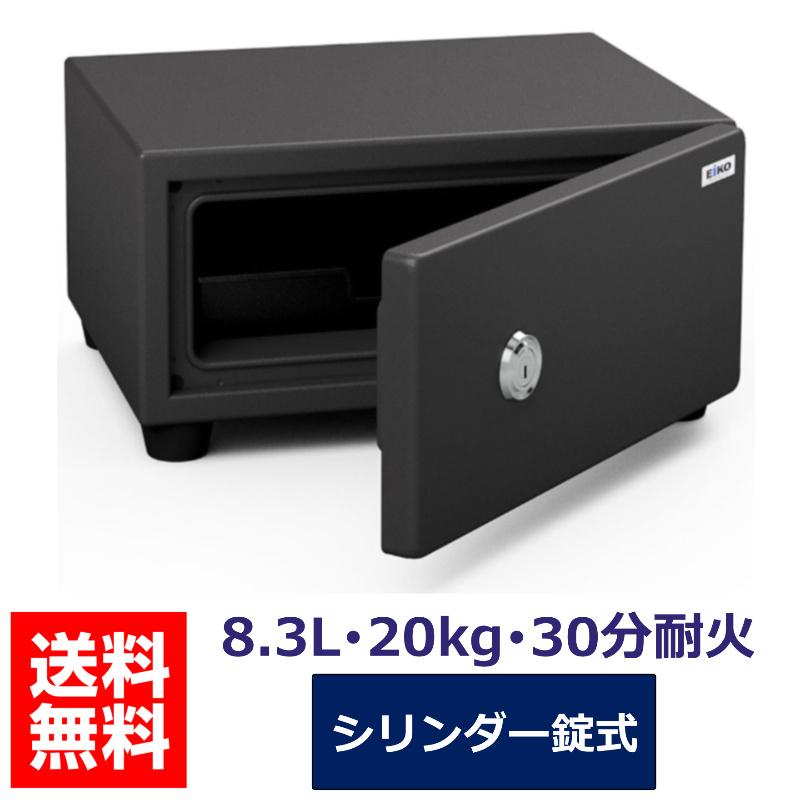 金庫 耐火金庫 エーコー STANDARD シリンダー錠式 | I-BES-2