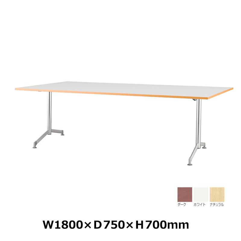 木製テーブル W1800 D750 H700 メッキ脚 フーク | I-FKTT1875-M