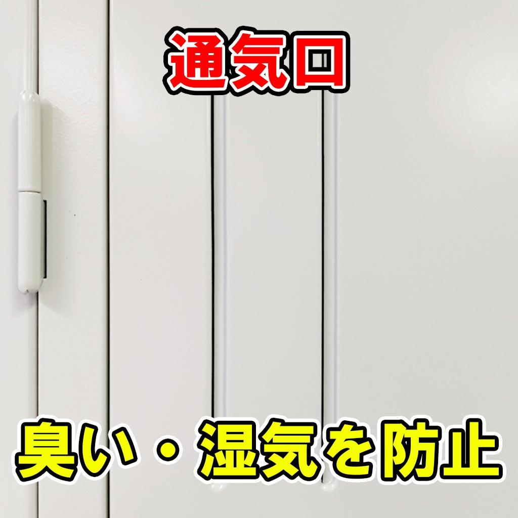 ロッカー  2人用 シリンダー錠   I-L-27CW【1235566】