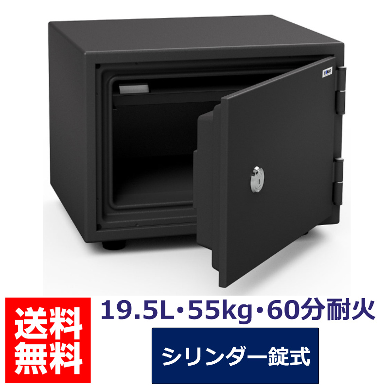 金庫 耐火金庫 エーコー STANDARD シリンダー錠式 | I-BSS-K