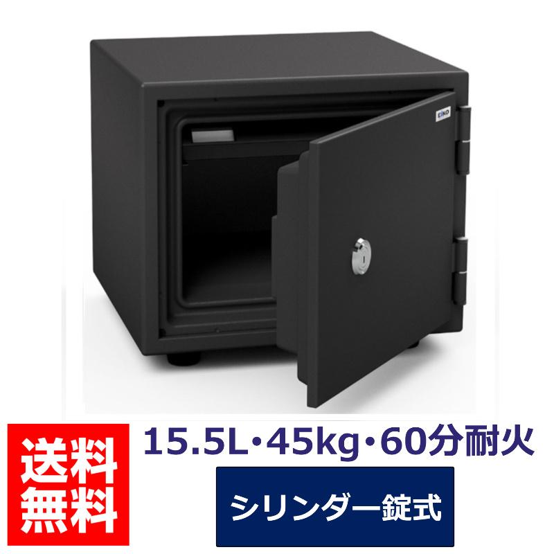 金庫 耐火金庫 エーコー STANDARD シリンダー錠式   I-BCH-S