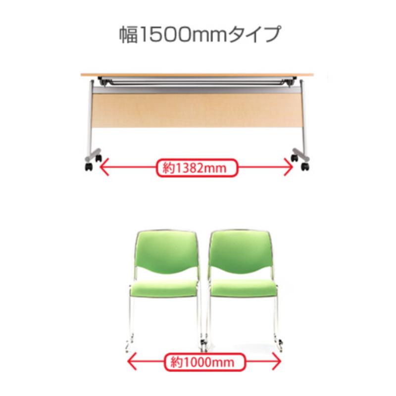 会議用テーブル キャスター付き W1500 D600 H700 幕板なし | I-FTR-H1560