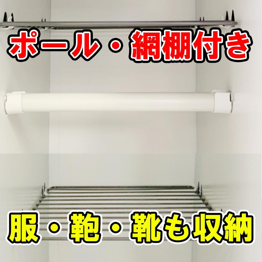 ロッカー  4人用 シリンダー錠   I-L-47CW【1235571】