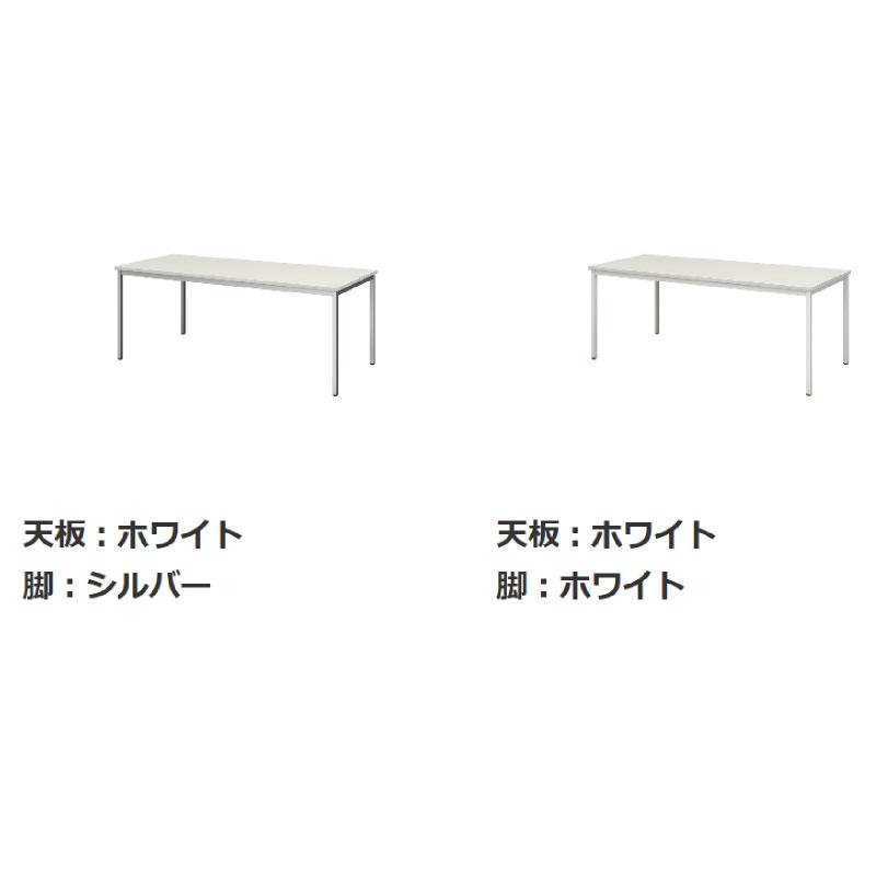 \最大30%OFF!冬の応援フェア/会議用テーブル ミーティングテーブル W1800 D750 H700 | I-SOT-1875PK(OWT-1875PK)