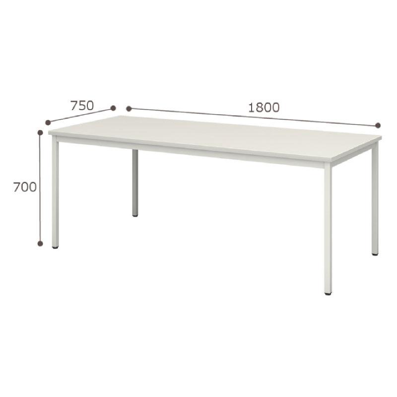 会議用テーブル ミーティングテーブル W1800 D750 H700 天板ホワイト | I-SOT-1875PK