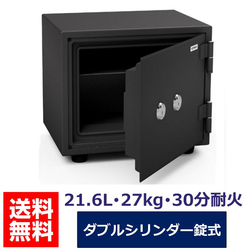 金庫 耐火金庫 エーコー STANDARD ダブルシリンダー錠式   I-BES-9K2