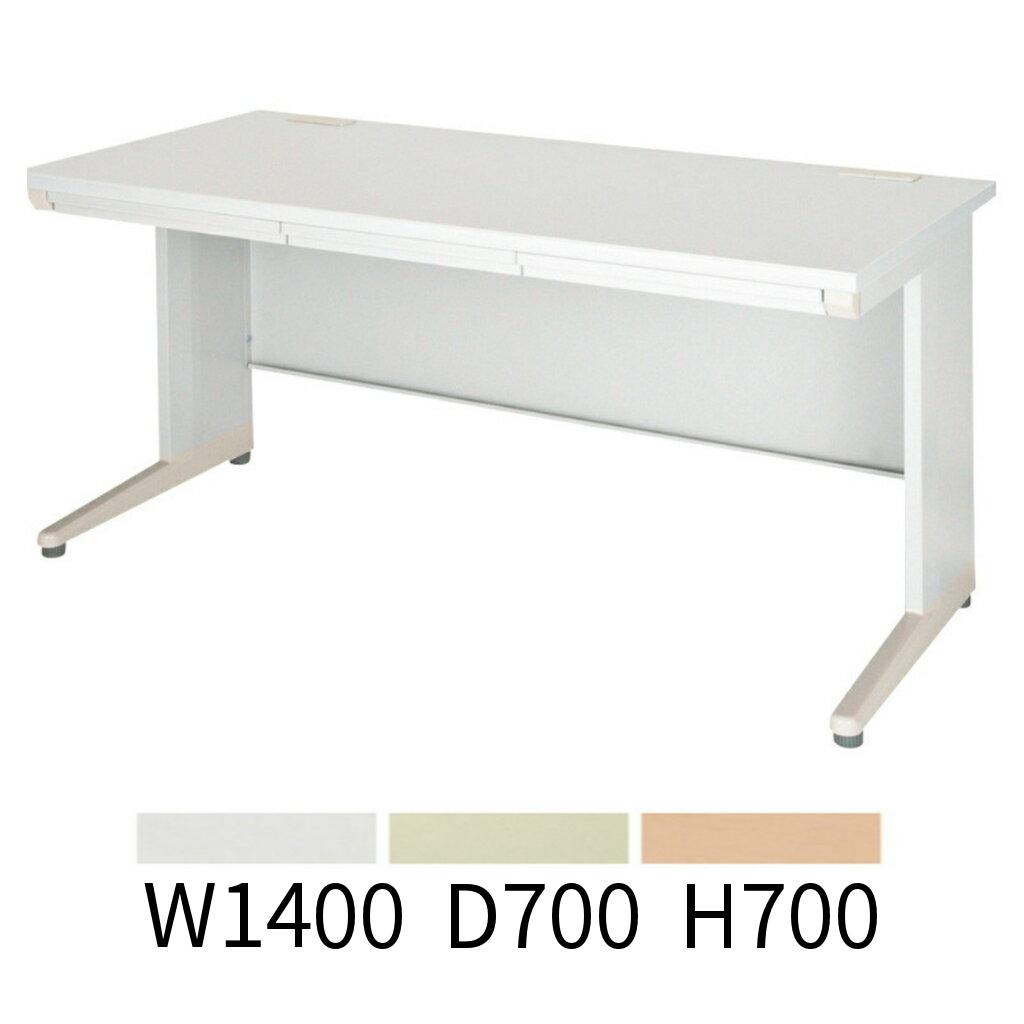 オフィスデスク 事務机 平机 W1400 D700 H700   I-OFD-147H
