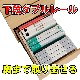 オフィスデスク 木製デスク 脇机 3段 鍵付き W439 D600 H700 | I-MOD-W600