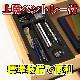 オフィスデスク 木製デスク 脇机 3段 鍵付き W439 D700 H700 | I-MOD-W700