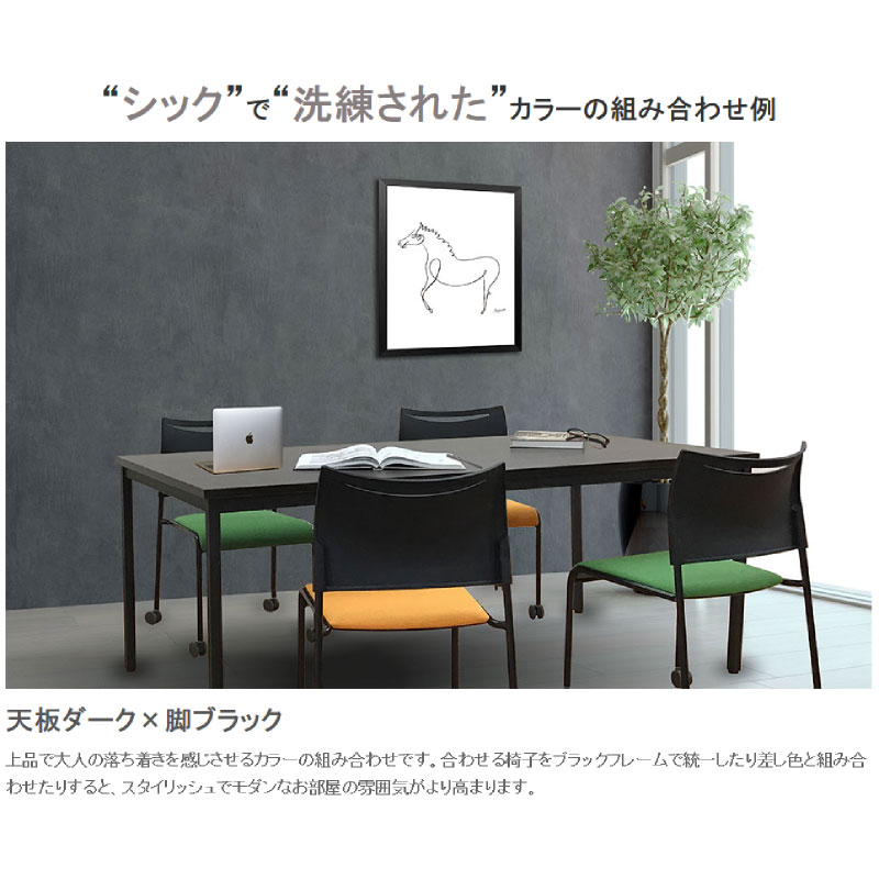 会議用テーブル ミーティングテーブル W1800 D900 H700 | I-SOT-1890PK(OWT-1890PK)