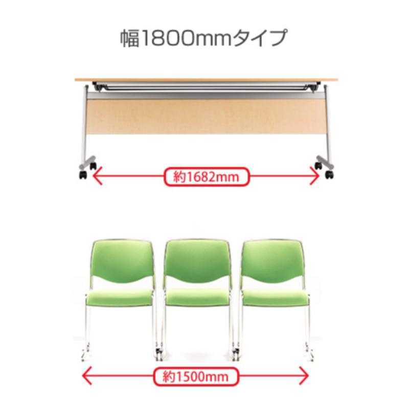 会議用テーブル キャスター付き W1800 D600 H700 幕板なし | I-FTR-S1860