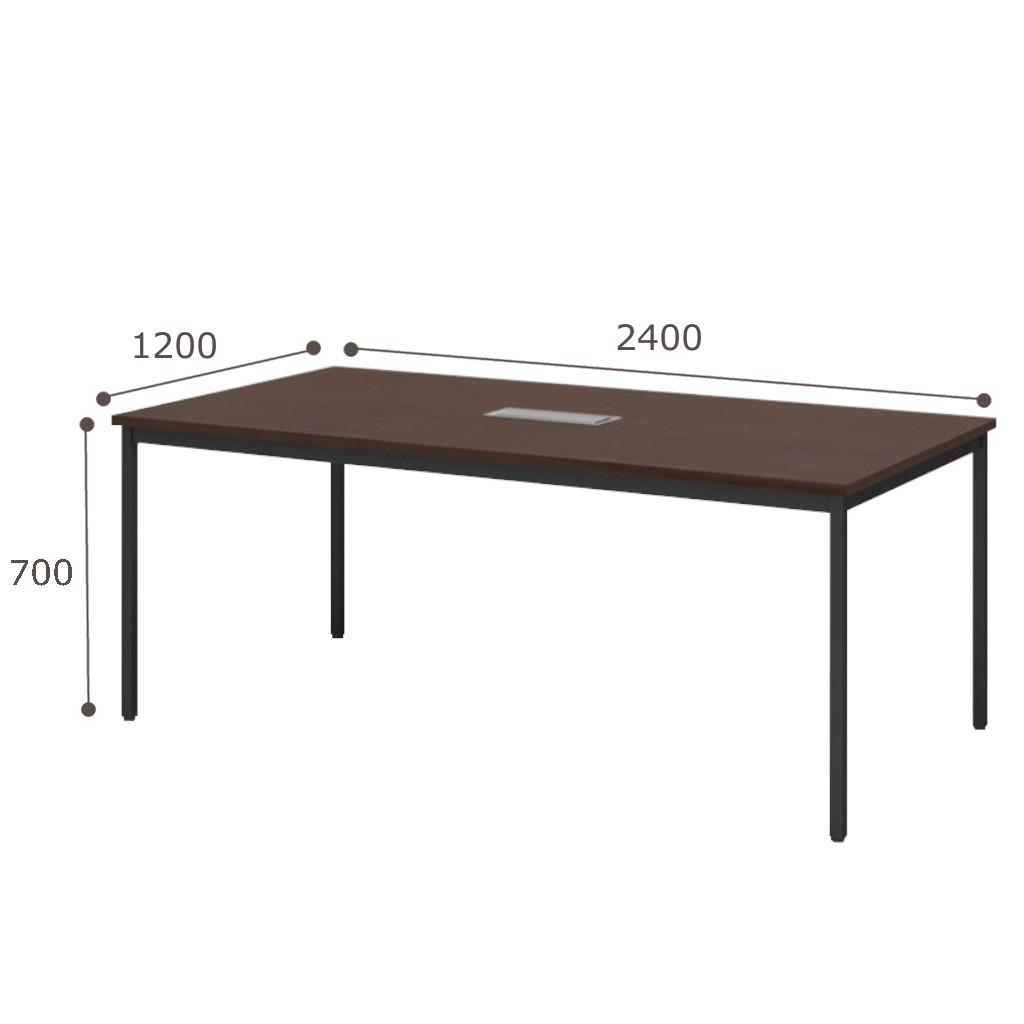 【ミーティングセット】 コンフォータブル ミーティングテーブル 幅240cm×奥行120cm + ミーティングチェア 8脚 | I-SOT-2412-PKH-D+MCX-02DM-F×8