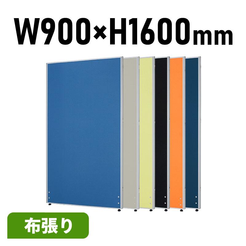 パーテーション 間仕切り クロスパーティション W900 H1600   I-KCPN0916