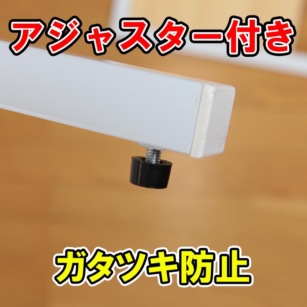 オフィスデスク 木製デスク 事務机 平机 W1200 D700 H700 | I-MOD-H1270