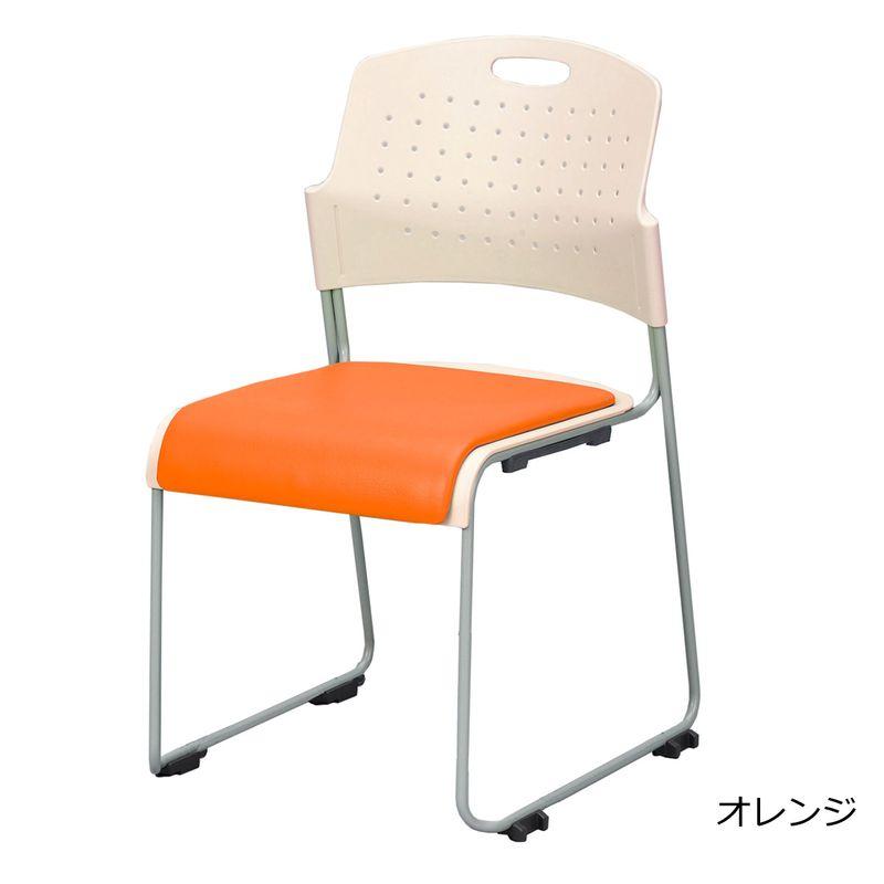 ミーティングチェア スタッキングチェア 会議用椅子 | I-HGS-39PV