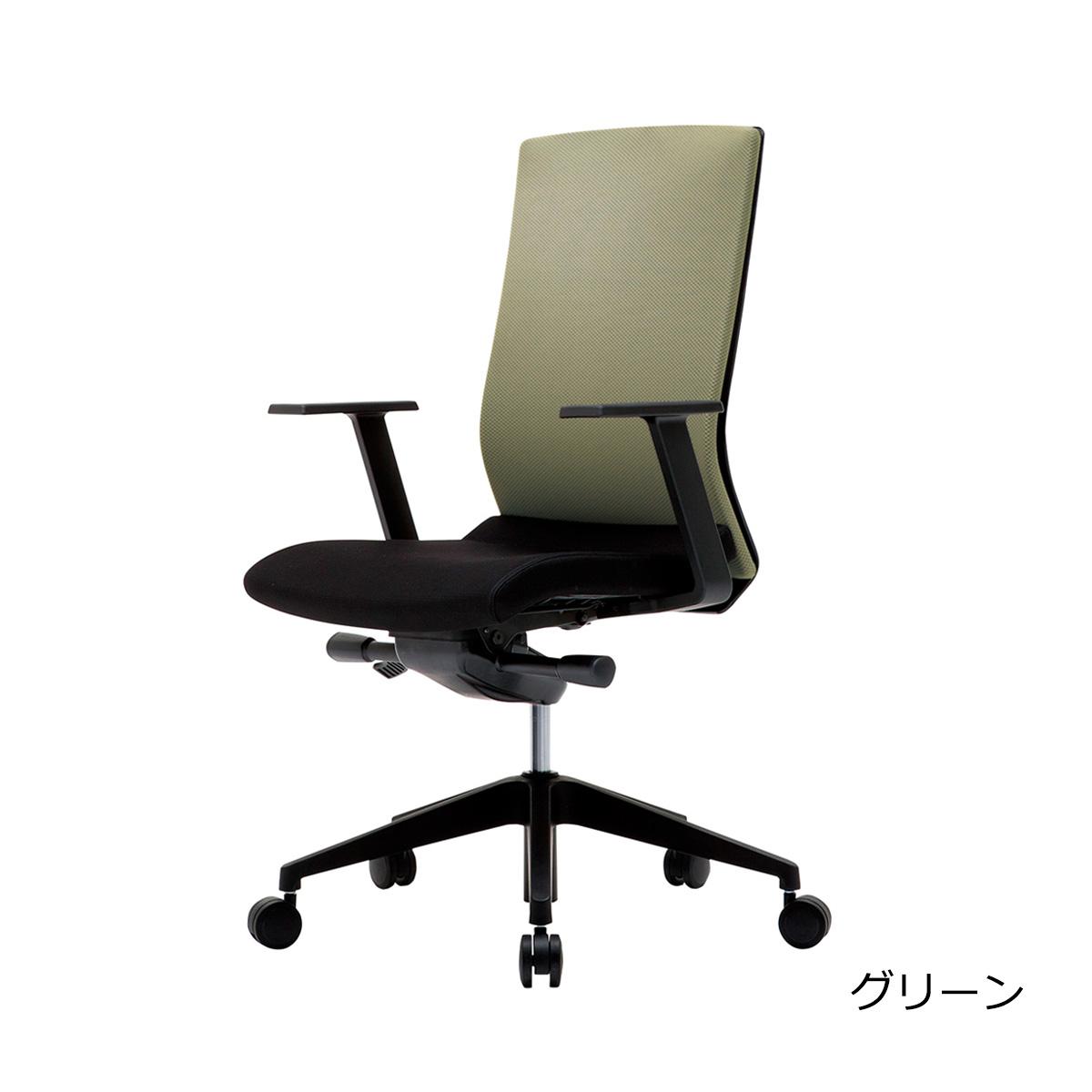 オフィスチェア デスクチェア 事務椅子 固定肘 クレア   I-CREA-H1