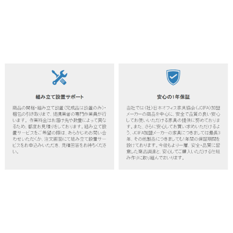ミーティングチェア スタッキングチェア 会議用椅子   【4脚セット】 I-LTS-4N-F