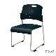 ミーティングチェア スタッキングチェア 会議用椅子 | I-HGS-37PP