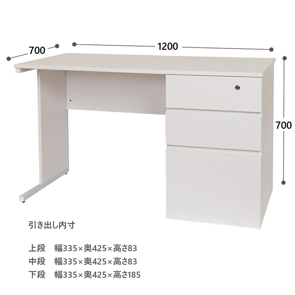 オフィスデスク 木製デスク 事務机 片袖机 W1200 D700 H700 | I-MOD-K1270