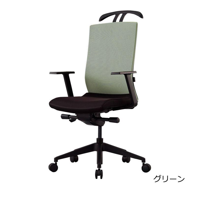 オフィスチェア デスクチェア 事務椅子 固定肘 ハンガー付きクレア | I-CREA-H1-G