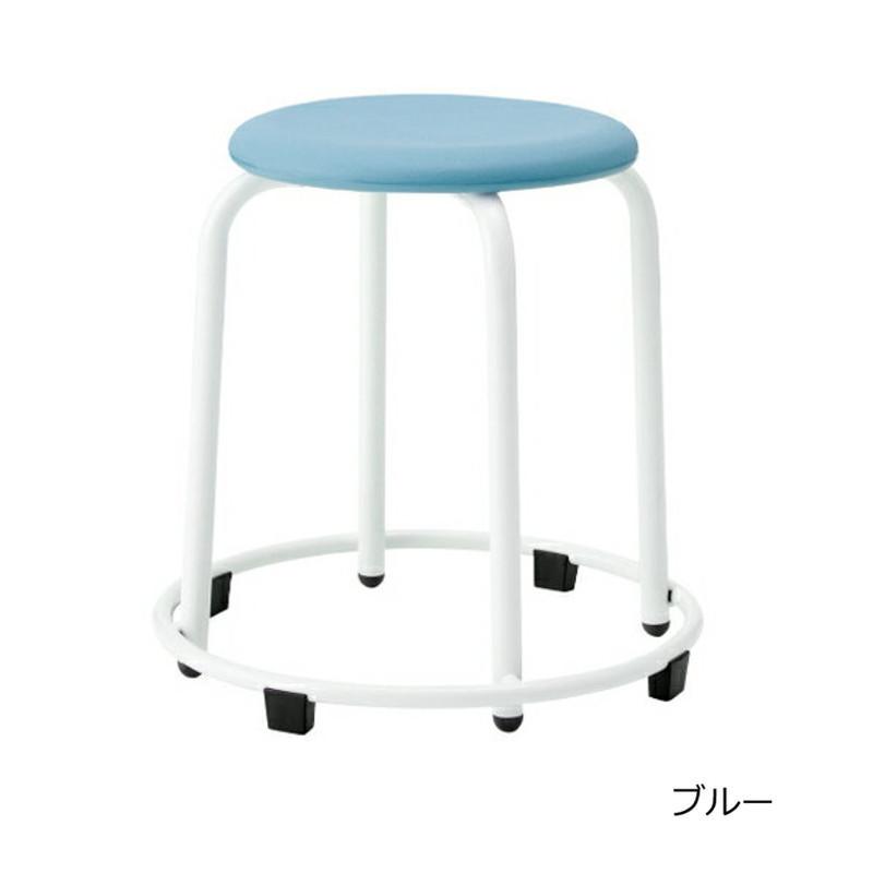 丸椅子 丸スツール H420 座樹脂 ステップリング付き | I-RS-42PS