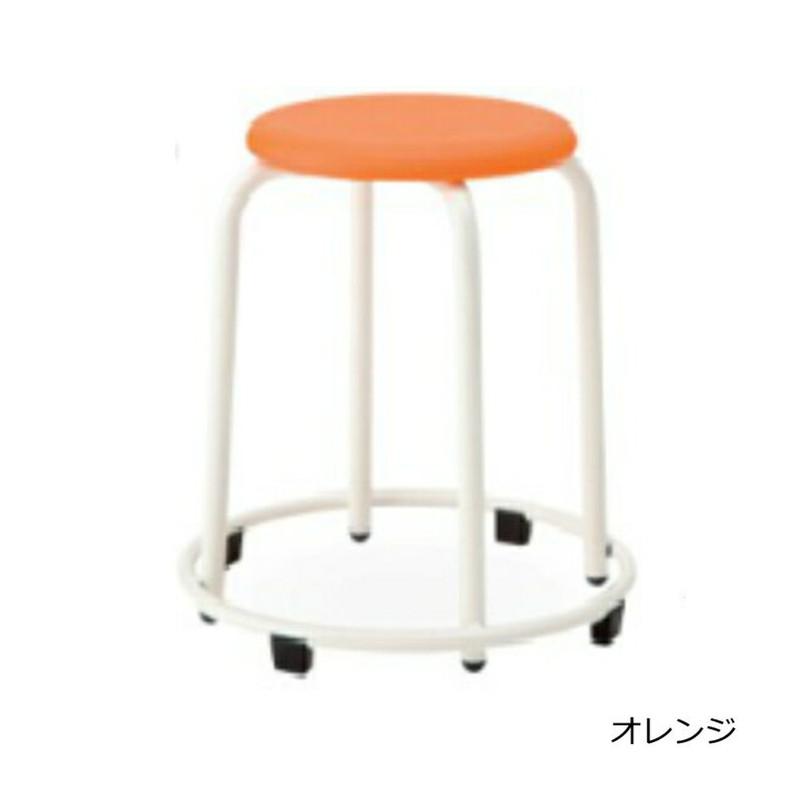 丸椅子 丸スツール H460 座樹脂 ステップリング付き | I-RS-46PS