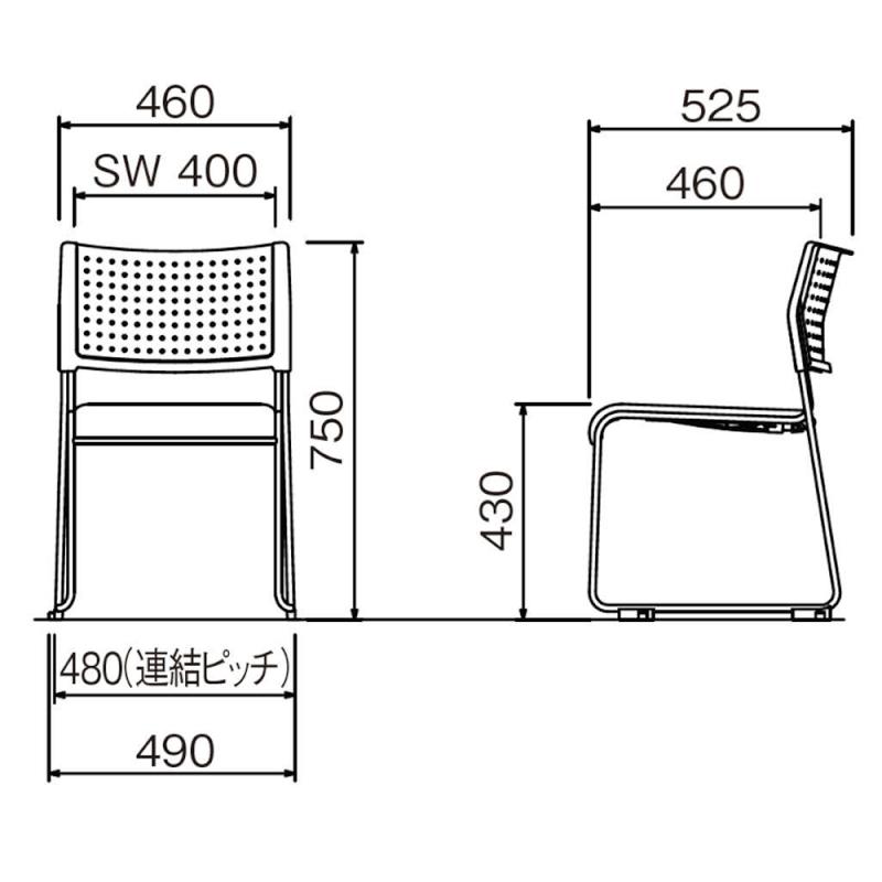 ミーティングチェア スタッキングチェア 会議用椅子 ループ脚 スチール シルバー 塗装脚 荷物受棚付 布 | I-LTS-110-F-TN